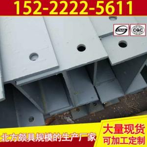 高频焊薄壁H型钢
