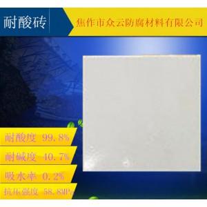 防腐建材市场耐酸砖耐酸瓷砖厂家
