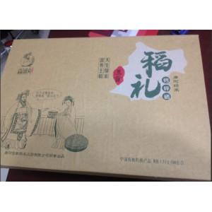 汉贡米 大汉稻米 稻茶 汉稻米 香汤丸绿米 唐河特产