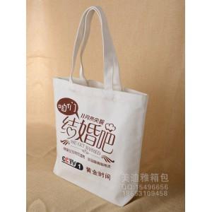 济南美迪雅帆布袋定制可印刷图案企业logo