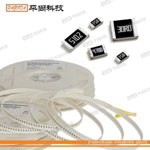 PAD贴片电阻2010 0R 系列 品质保证 免费样品