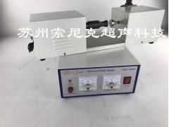 超声波铠装电缆剥线机(矿物电缆,温控电缆,绝缘电缆)