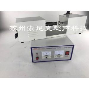 超声波铠装电缆剥线