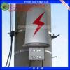 杆用 塔用 光缆接头盒 24芯 帽式接头盒 欢迎采购