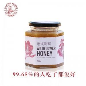 甘肃黄老爹天然秦岭森林土蜂蜜老式割蜜