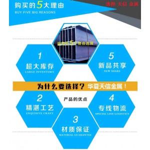 高频焊接H型钢销售电话