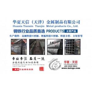 埋弧焊接H型钢加工价格