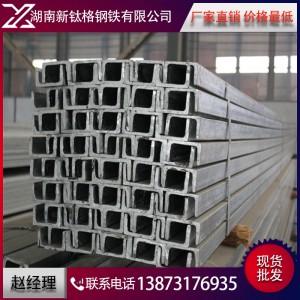 湖南现货供应镀锌槽钢 低合金槽钢 6.3#槽钢 国标品质保证