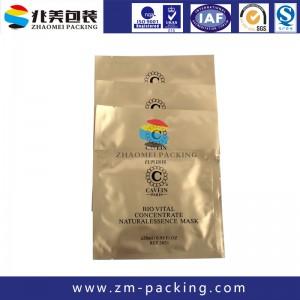 东莞市兆美包装专业定制各种化妆品包装袋软包装袋