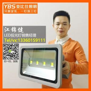 安徽LED投光灯厂家