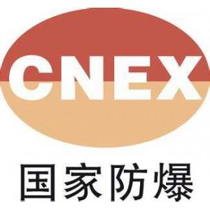 安徽消防认证、安徽专利认证、安徽CCC认证、安徽CQC认证