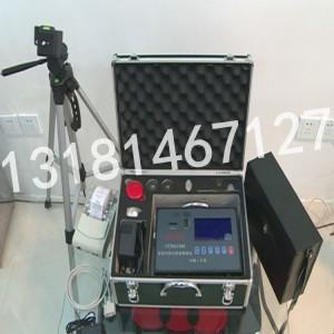 CCZ-1000直读式测尘仪便携式直读粉尘浓度测定仪