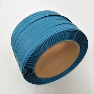 打包带厂家  PP蓝色打包带   质量保证 价格实惠
