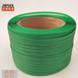 厂家生产环保PP绿色透明打包带  色泽纯正  质量保证