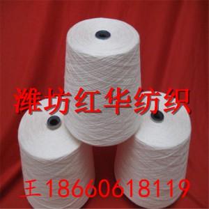现货供应涤棉纱16支18支26支28支 涤棉混纺纱
