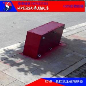 GN-350全自动湿式强力除铁机|GN-RCYC全自动
