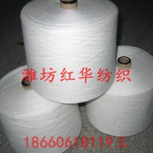 细旦人棉纱47支50支60支80支 环锭纺人棉纱线