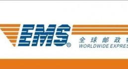 中国邮政20亿入股速递易 智能货柜获新空间