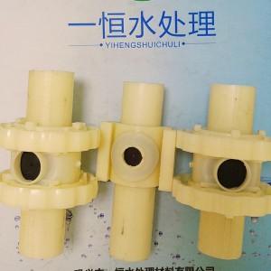 BAF曝气池专用单孔曝气器 ABS空气扩散器湖南曝气器厂家