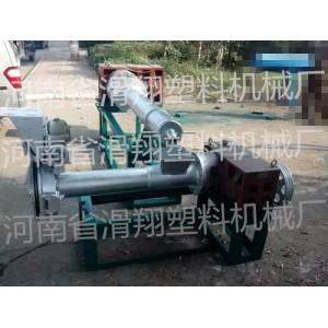 河南PE聚乙烯废旧塑料造粒机械厂