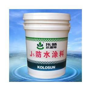 K11防水乳液双组份抗紫外线水性通用防水涂料
