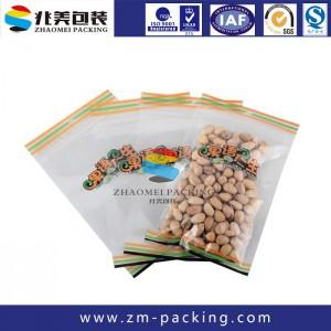 东莞市怎么厂家专业定制各种食品包装袋