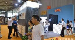 DTC东泰(3B05)亮相18届成都家具展定制家居馆