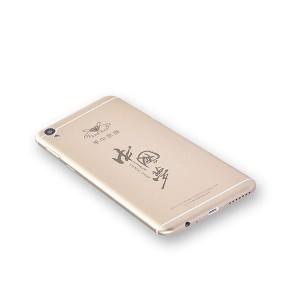 手中贵族R9 通话免费 能赚钱的手机