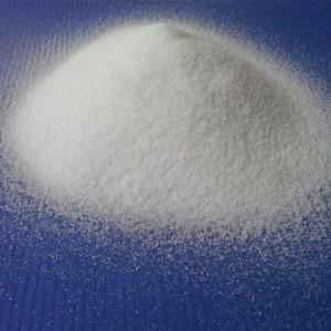 厂家直销食品级硫酸钾