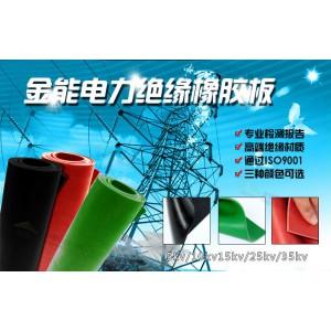 环保无异味耐用配电室专用绝缘胶垫