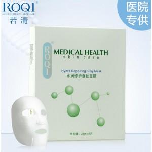 ROQI若清水润修护蚕丝面膜 修复受损表皮改善敏感肌肤