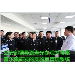 公安局实验室管理系统,物证鉴定管理信息系统