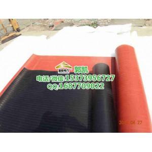 优质无异味耐用10kv配电室专用绝缘胶垫