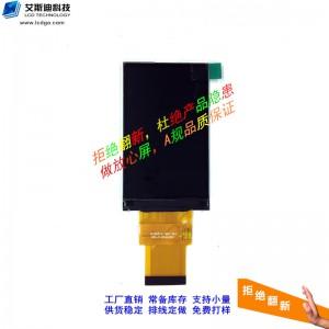 3.0寸TFT液晶屏R61509V/9327插接40PIN