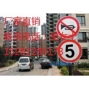 公路交通安全标志标牌600圆牌
