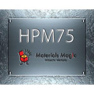 东莞HPM75无磁钢代理厂家 日立HPM75无磁钢棒价格