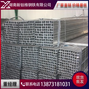 供应方管   镀锌方矩管 方矩管批发 规格齐全 质量优价格低
