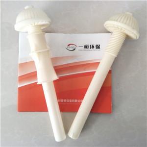 温县厂家供应反冲洗滤帽 丨ABS排水帽反冲洗滤头