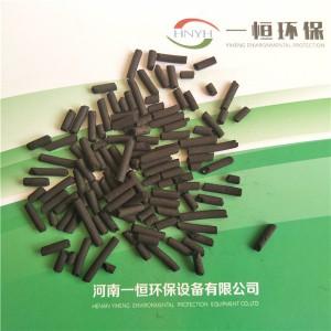 椰壳活性炭丨煤柱状活性炭丨各种优质净水处理材料丨厂家供应