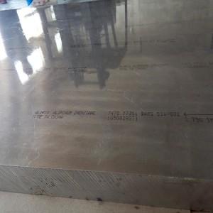 苏州7475铝板厂家 进口7475T7351铝板价格