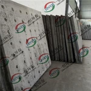 滤板滤料丨混凝土滤板丨整体浇筑滤板丨型号齐全丨质优价美
