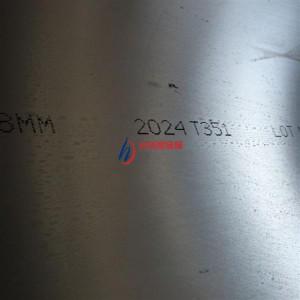 2024T351铝板现货 航天2024T351铝板