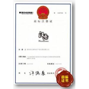 商标注册专利定制找汉唐