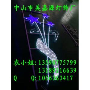 元旦春节公园LED路灯杆造型灯亮化 LED过街灯防水