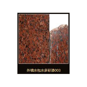 花岗岩漆厂家质感真石漆代理批发