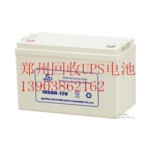 郑州回收UPS电池,河南UPS电池回收直流屏蓄电池回