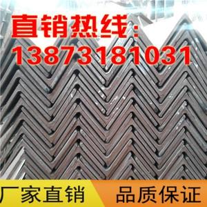 现货销售 角钢 不等边角钢 等边角钢 批发零售 欢迎来电咨询