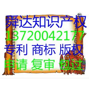 外观专利申请--国外专利申请. 发明专利申请. 外观专利申请