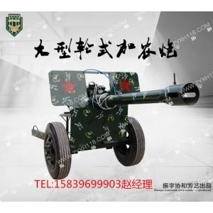 游乐气炮 气炮枪 游艺气炮及射击场