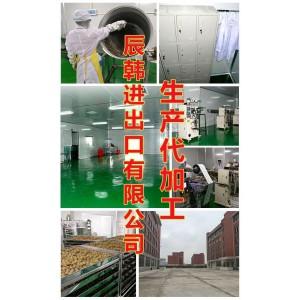 承接酵素梅、酵素粉、果冻、代餐粉、压片糖果等OEM代加工业务